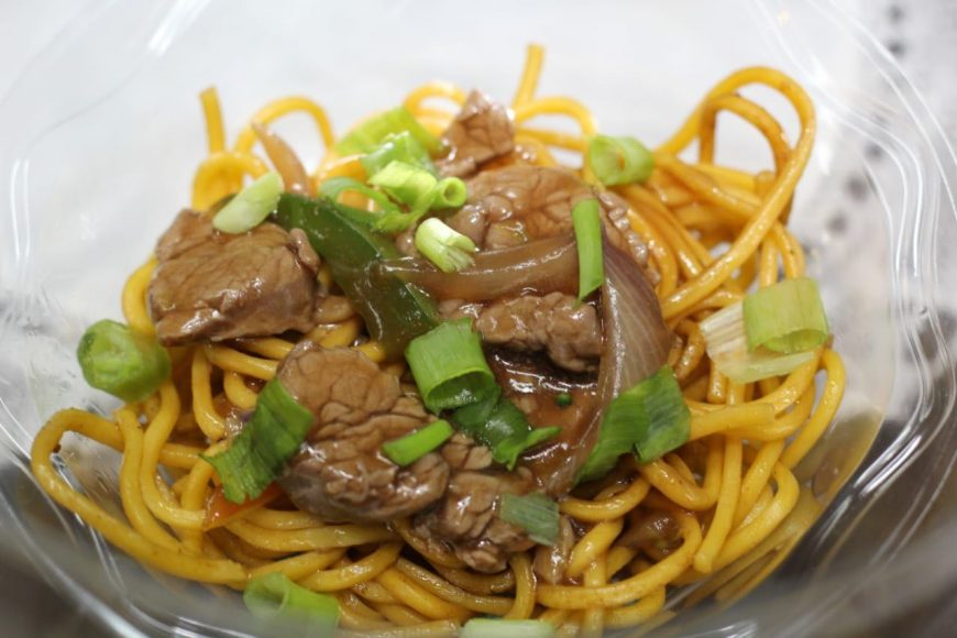 WhatsApp Image 2018-07-15 at 19.57.30